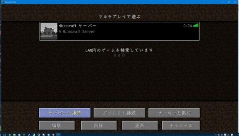 WS000038_R