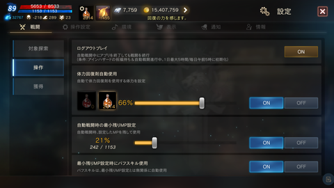 Screenshot_20210607-115446
