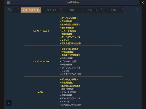 09F3CF27-47CF-4885-84C6-C78BD2D3DFF2