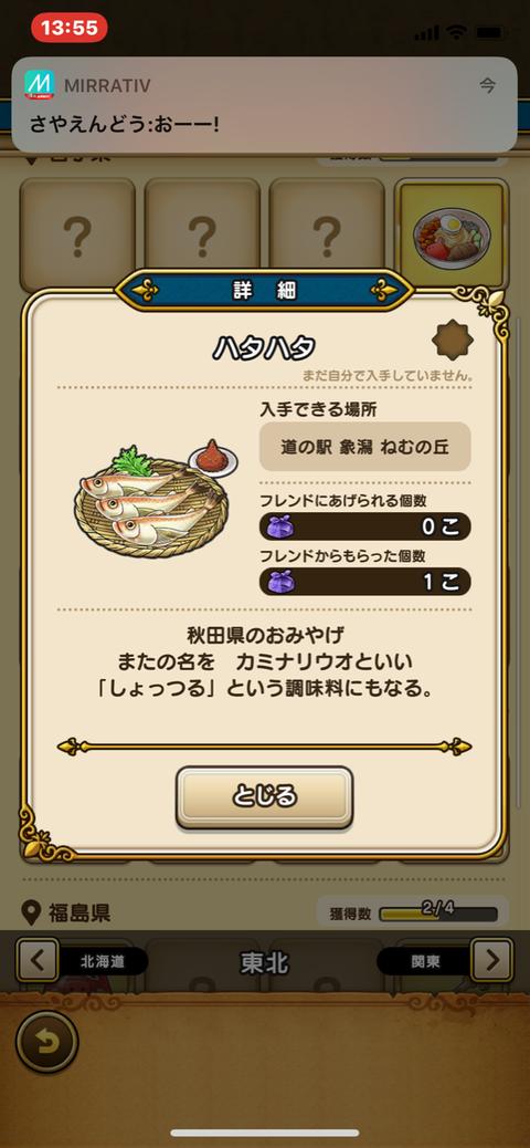 IMG_0361