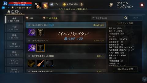 Screenshot_20210609-113526