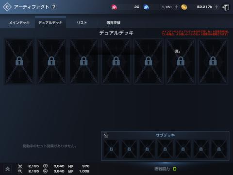 IMG_3162