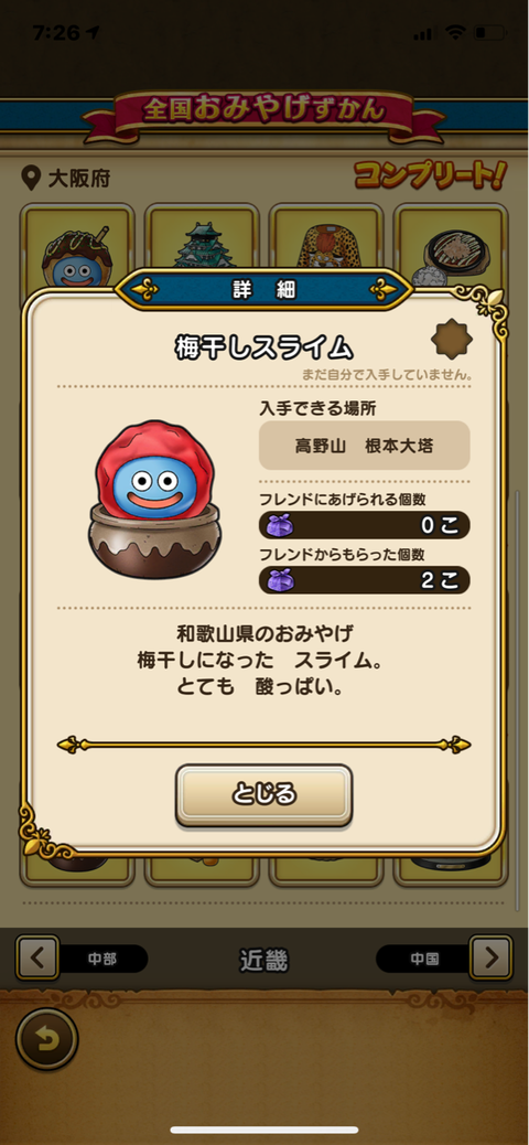 IMG_0351