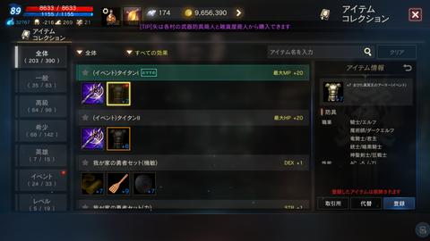 Screenshot_20210609-113518