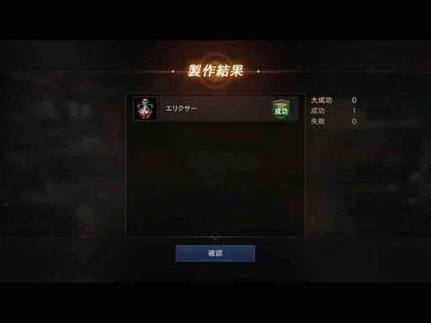 9A61AF11-8CFE-4089-BBAF-929089DA7EE3