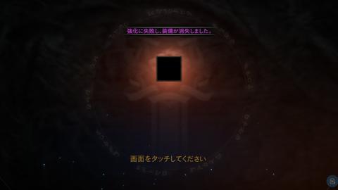 Screenshot_20210609-113650