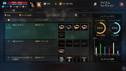 Screenshot_20210212-032342
