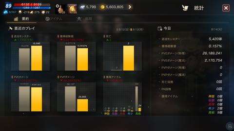 Screenshot_20210914-152325