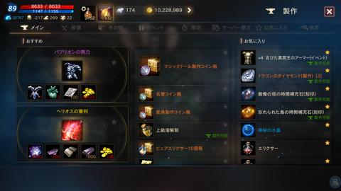 Screenshot_20210609-103150