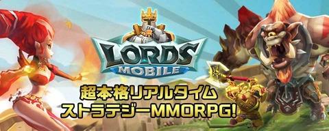 ロードモバイル2