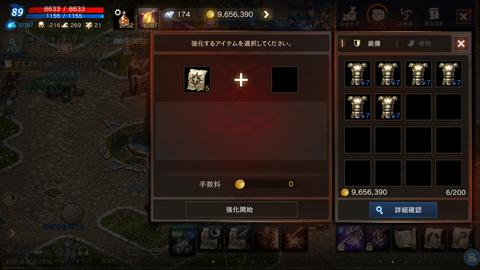 Screenshot_20210609-113505