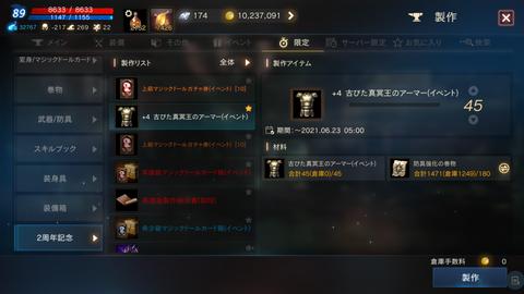 Screenshot_20210609-103201