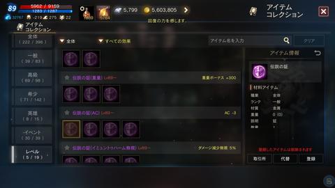 Screenshot_20210914-151500