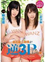 wanz269ps[1]
