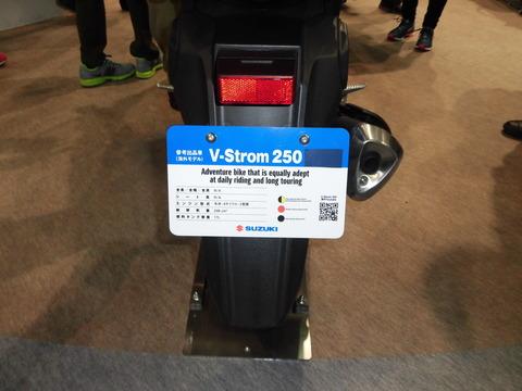 大阪モーターサイクルショー 032