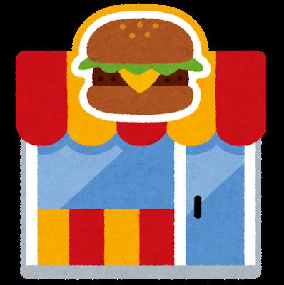 building_fastfood_hamburger (2)