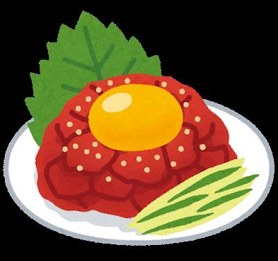 food_yukke