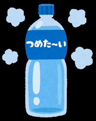 drink_petbottle_tsumetai