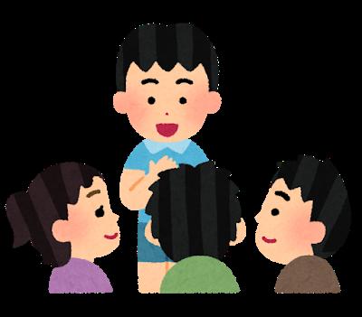 jikosyoukai_boy