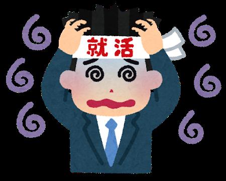 noiroze_syukatsu_man (1)