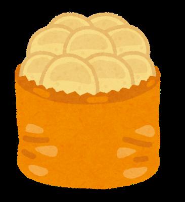 potato_chips_package_snackbowl