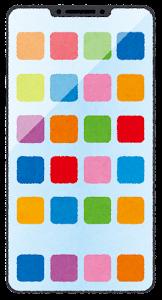 computer_smartphone2_icon (3)