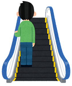 escalator_stand_left