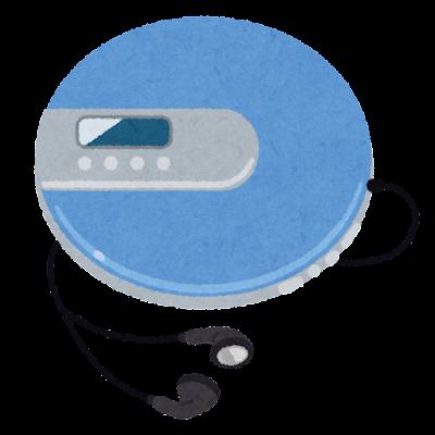 music_portable_cd_player