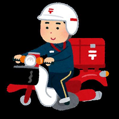 yuubin_haitatsu_bike_man