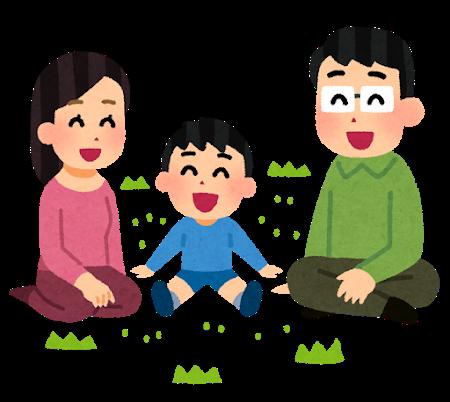 picnic_shiba_family_boy
