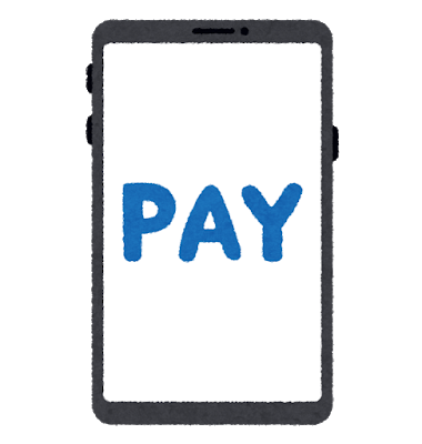 smartphone_app_pay