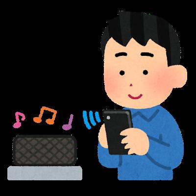 music_bluetooth_speaker_man
