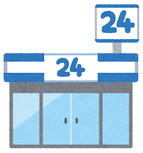 building_convenience_store3