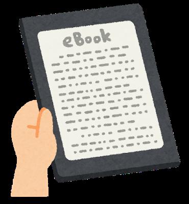 ebook_reader_yoko