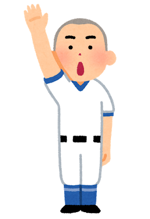 sports_sensyu_sensei_baseball (1)