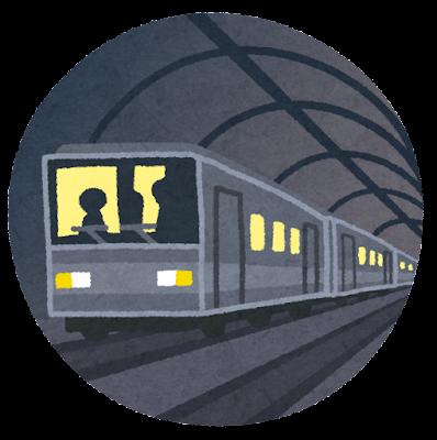 train_chikatetsu (1)