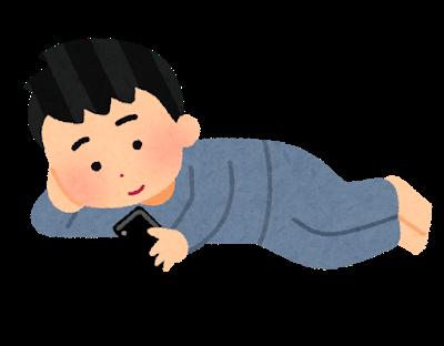smartphone_gorogoro_man