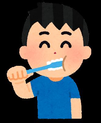 ha_hamigaki_boy