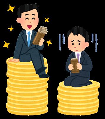 money_chingin_kakusa_man (3)