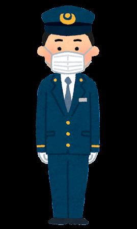 job_ekiin_man_mask