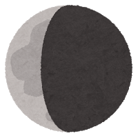 moon_michikake05