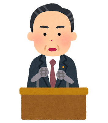 seiji_souridaijin_kaiken2 (2)