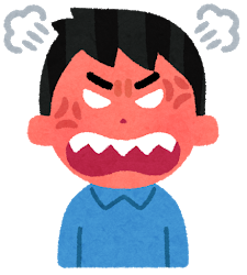 face_angry_man5 (3)