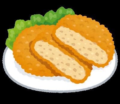 food_korokke