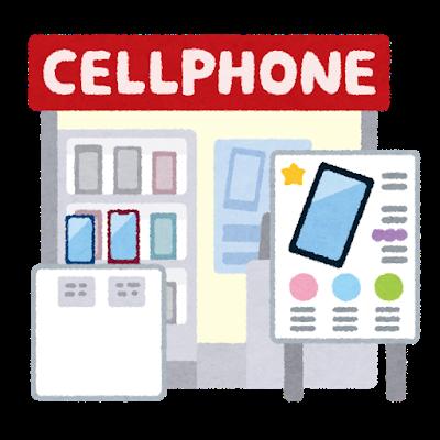 building_keitai_shop_cellphone