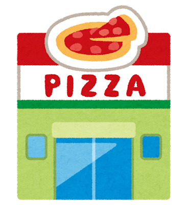 building_food_pizza