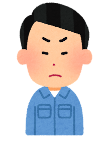 sagyouin_man02_angry