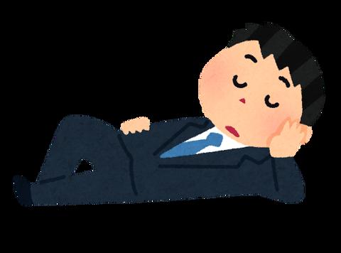 sleep_gorogoro_businessman