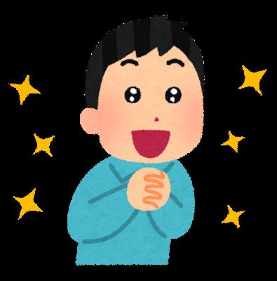 kirakira_man (1)