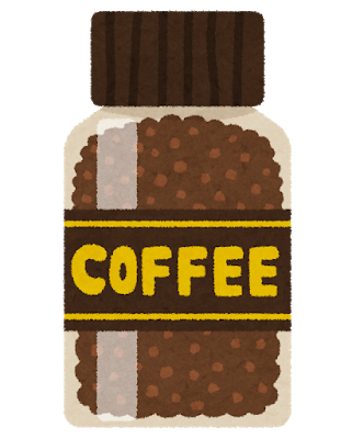 coffee_instant_mame